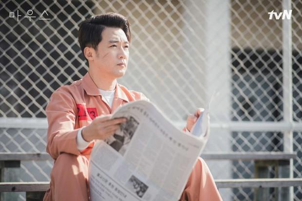 Tốt nghiệp khóa bẻ lái Penthouse thì làm gì: Sang Mouse cứu Lee Seung Gi gấp - Ảnh 2.