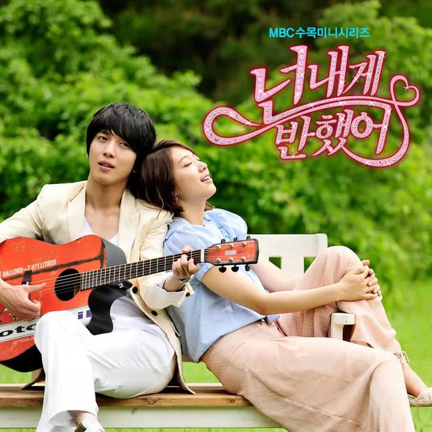 12 diễn viên Hàn Quốc suýt chết vì tai nạn giao thông: Lee Min Ho sợ phim hành động sau cú va chạm ở City Hunter - Ảnh 5.