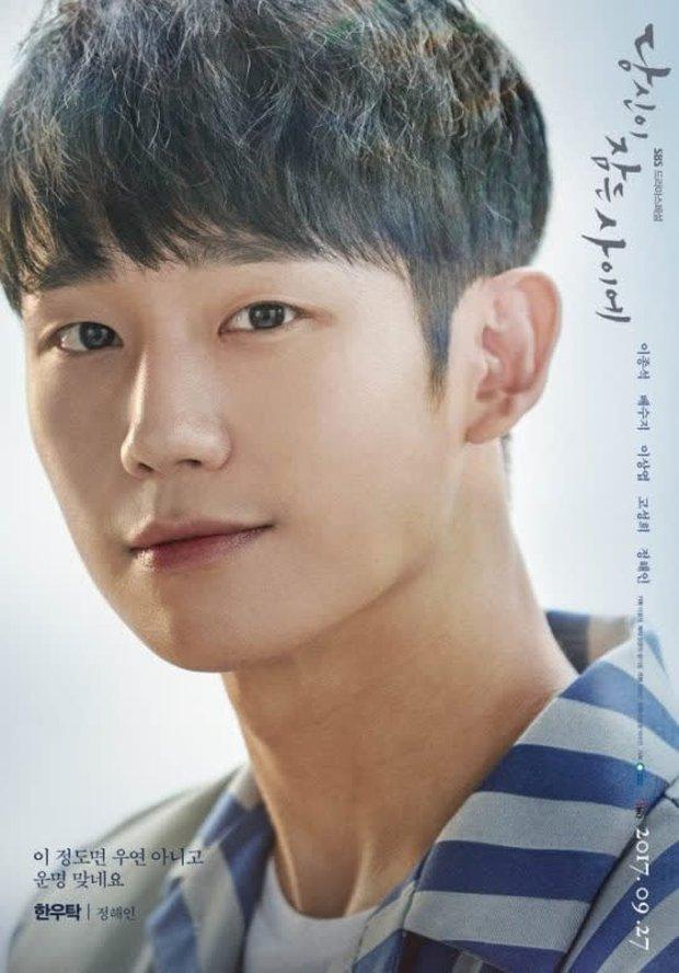 12 diễn viên Hàn Quốc suýt chết vì tai nạn giao thông: Lee Min Ho sợ phim hành động sau cú va chạm ở City Hunter - Ảnh 16.