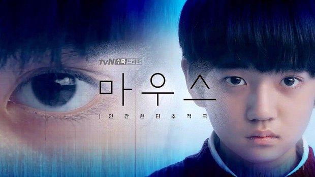 Án mạng Bé gái Incheon đằng sau bộ phim 19+ đang gây sốt Hàn Quốc: Sát thủ mắc bệnh tâm thần phân liệt nặng và cái kết mở ra nhiều lo ngại - Ảnh 4.