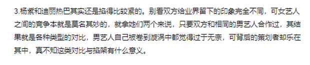 Mật báo Cbiz: Angela Baby kick war Jisoo - Triệu Lệ Dĩnh, Dương Tử bị Tiêu Chiến lợi dụng, 1 sao nữ tự bẻ cong vì ham đổi đời - Ảnh 5.