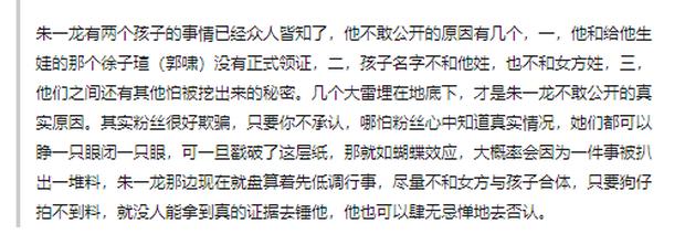 Mật báo Cbiz: Angela Baby kick war Jisoo - Triệu Lệ Dĩnh, Dương Tử bị Tiêu Chiến lợi dụng, 1 sao nữ tự bẻ cong vì ham đổi đời - Ảnh 11.