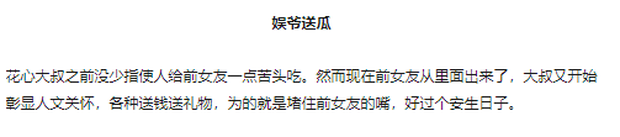 Mật báo Cbiz: Angela Baby kick war Jisoo - Triệu Lệ Dĩnh, Dương Tử bị Tiêu Chiến lợi dụng, 1 sao nữ tự bẻ cong vì ham đổi đời - Ảnh 13.