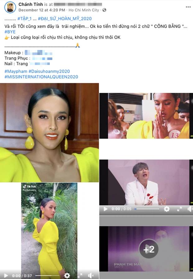 Hoa hậu Hoàn Vũ VN dùng thí sinh chuyển giới để gây chú ý, có người từng tố show của Hương Giang bất công? - Ảnh 7.