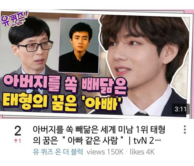 Nhan sắc bố của 1 nam thần Kpop gây sốt, visual đỉnh thế này chẳng trách con trai lại thành gương mặt đẹp nhất thế giới - Ảnh 7.