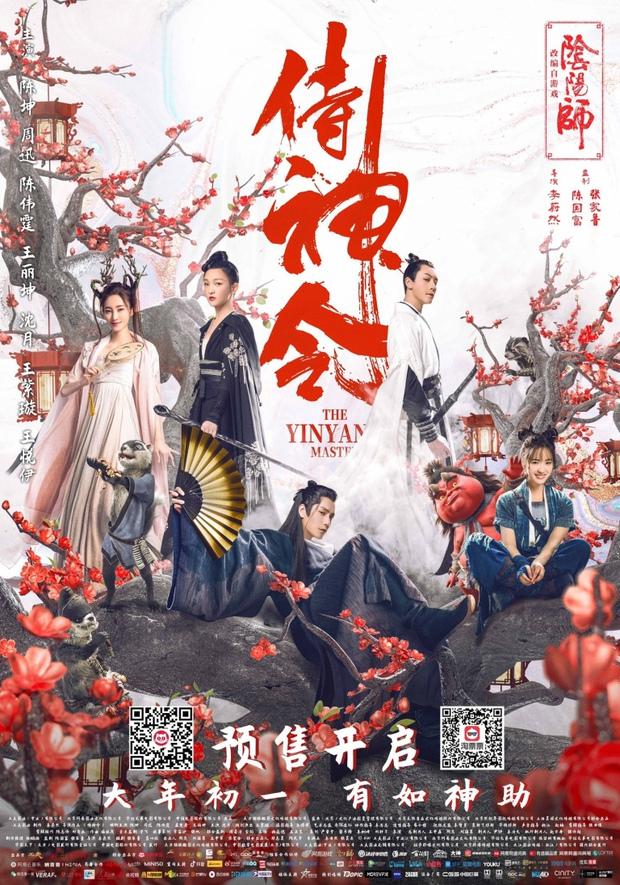 Phim Tết tệ nhất 2021 gọi tên Thị Thần Lệnh: Lôi Châu Tấn ra PR bẩn, nội dung nhạt lại bị spoil hết từ trailer - Ảnh 13.