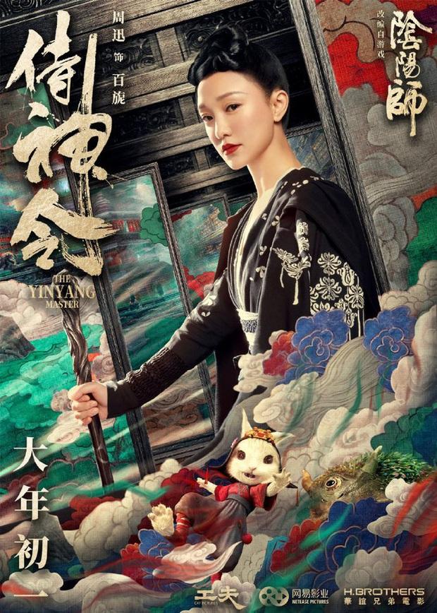 Phim Tết tệ nhất 2021 gọi tên Thị Thần Lệnh: Lôi Châu Tấn ra PR bẩn, nội dung nhạt lại bị spoil hết từ trailer - Ảnh 2.
