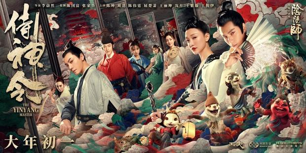 Phim Tết tệ nhất 2021 gọi tên Thị Thần Lệnh: Lôi Châu Tấn ra PR bẩn, nội dung nhạt lại bị spoil hết từ trailer - Ảnh 1.