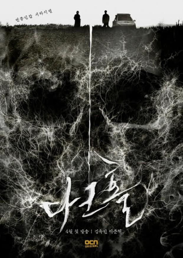 Kim Bum cưa sừng làm nghé, đối đầu trực tiếp với mỹ nhân không tuổi Jang Nara ở đại chiến truyền hình Hàn tháng 4 - Ảnh 18.