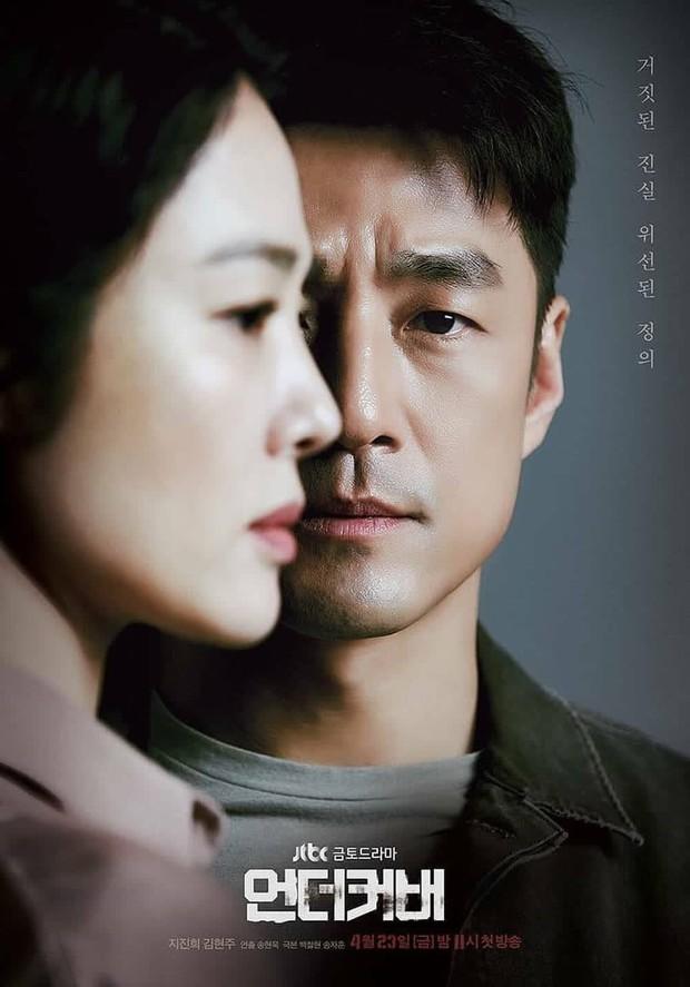 Kim Bum cưa sừng làm nghé, đối đầu trực tiếp với mỹ nhân không tuổi Jang Nara ở đại chiến truyền hình Hàn tháng 4 - Ảnh 15.