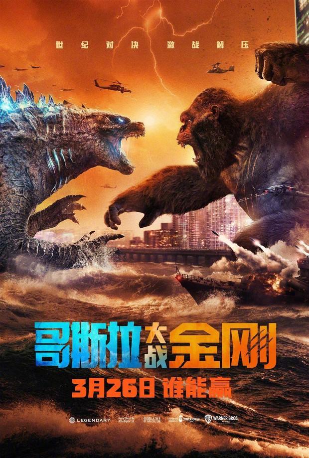 Godzilla vs. Kong gom 352 tỷ sau 1 ngày ở Trung Quốc, nhưng tức cười nhất là tên phiên âm của cặp quái thú? - Ảnh 4.