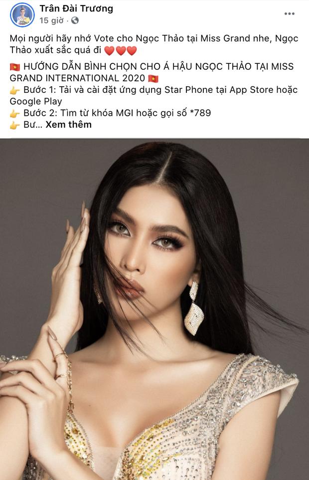 Sao Vbiz rần rần kêu gọi tiếp thêm sức mạnh, kỳ vọng Ngọc Thảo làm nên chuyện ở đêm Chung kết Miss Grand 2020 - Ảnh 7.