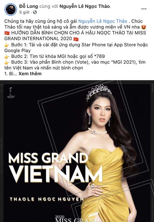 Sao Vbiz rần rần kêu gọi tiếp thêm sức mạnh, kỳ vọng Ngọc Thảo làm nên chuyện ở đêm Chung kết Miss Grand 2020 - Ảnh 11.