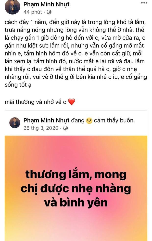 Tròn 1 năm NS Mai Phương qua đời: Ốc Thanh Vân xót xa tưởng nhớ, quản lý kể lại ngày cuối đời của cố nghệ sĩ - Ảnh 4.