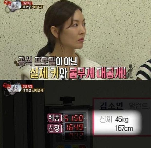 Tỷ lệ cơ thể ảo diệu của ác nữ Penthouse Kim So Yeon: Trông như 1m70, ai dè chiều cao thật gây ngỡ ngàng - Ảnh 3.
