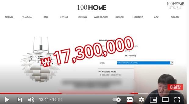 Bóc giá nội thất trong căn nhà gần 200 tỷ của Son Ye Jin: Toàn hàng hiệu châu Âu, riêng sofa đã gần 1 tỷ đồng - Ảnh 21.