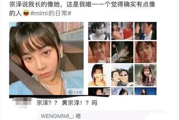 Rầm rộ tin bad boy Huỳnh Tông Trạch hẹn hò mẹ đơn thân là thiên kim tiểu thư gia thế khủng kém 13 tuổi - Ảnh 7.