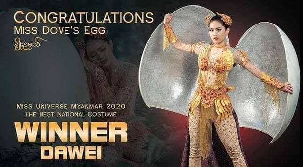 Trang phục dân tộc của Khánh Vân bị tố đạo nhái Hoa hậu Myanmar ngay sau khi công bố - Ảnh 5.