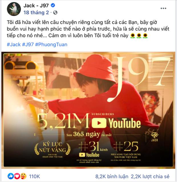 MV Em Gì Ơi cán mốc 300 triệu views nhưng cả Jack lẫn K-ICM đều không thể ăn mừng - Ảnh 3.
