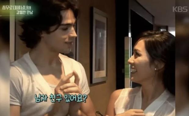 Son Ye Jin tiết lộ lý do 20 năm không hề công khai chuyện hẹn hò, phải đến khi gặp Hyun Bin thì mới phá lệ - Ảnh 2.