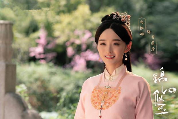Cẩm Tâm Tựa Ngọc mở điểm Douban thấp thấy thương, Đàm Tùng Vận bị chê diễn xuất khô cứng - Ảnh 8.