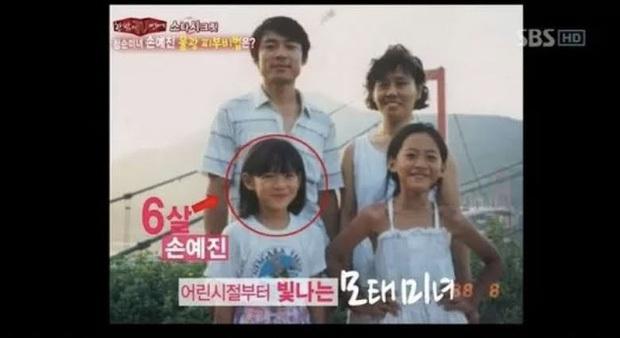 Son Ye Jin tiết lộ lý do 20 năm không hề công khai chuyện hẹn hò, phải đến khi gặp Hyun Bin thì mới phá lệ - Ảnh 6.