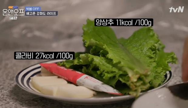 Park Bom cuối cùng đã hé lộ chế độ ăn để có được màn giảm 11kg chấn động Kbiz: Muốn lột xác đúng là không đơn giản! - Ảnh 3.