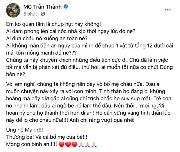 Trấn Thành chuyển nóng 10 triệu đồng cảm ơn Nguyễn Ngọc Mạnh, nhắn gửi: Anh tuyệt vời lắm! - Ảnh 2.