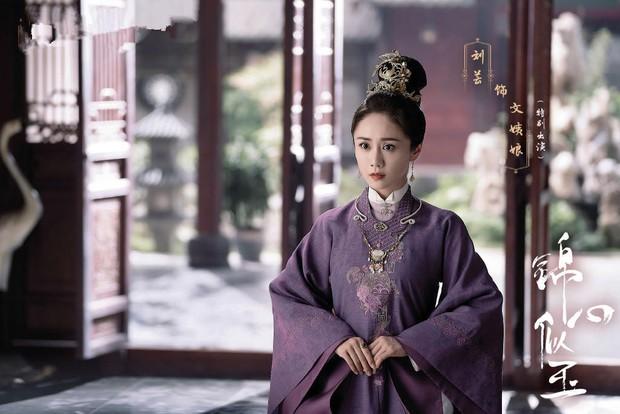 Cẩm Tâm Tựa Ngọc mở điểm Douban thấp thấy thương, Đàm Tùng Vận bị chê diễn xuất khô cứng - Ảnh 10.