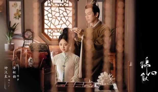Cẩm Tâm Tựa Ngọc mở điểm Douban thấp thấy thương, Đàm Tùng Vận bị chê diễn xuất khô cứng - Ảnh 1.