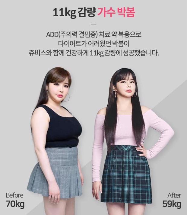 Park Bom cuối cùng đã hé lộ chế độ ăn để có được màn giảm 11kg chấn động Kbiz: Muốn lột xác đúng là không đơn giản! - Ảnh 7.