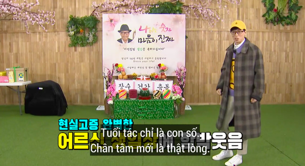 """Lại thêm khoảnh khắc xúc động tại Running Man: """"Bố già"""" Ji Suk Jin được các thành viên mừng thọ long trọng - Ảnh 2."""