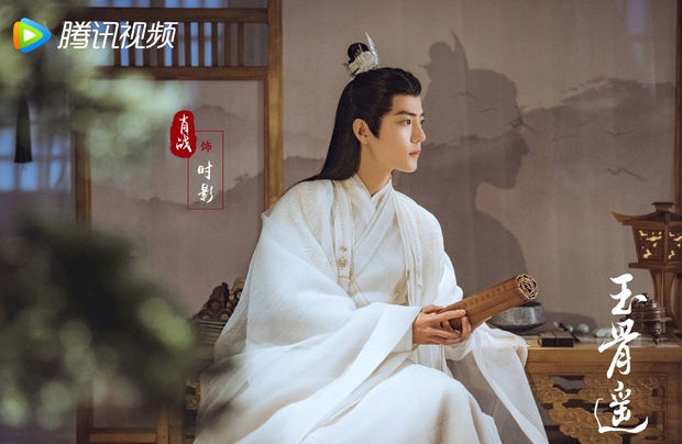 Tiêu Chiến khoe visual đỉnh cao tại lễ khai máy Ngọc Cốt Dao, netizen xuýt xoa khẩu trang cũng không thể che được vẻ đẹp này - Ảnh 4.