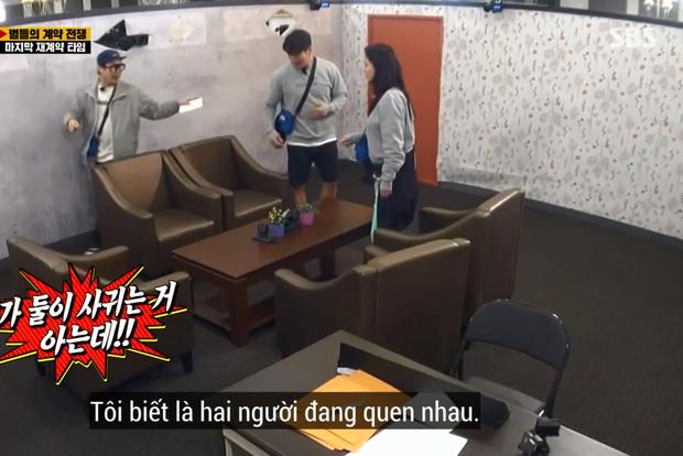 Haha bất ngờ tống tiền, dọa tung bằng chứng hẹn hò của Kim Jong Kook & Song Ji Hyo - Ảnh 2.