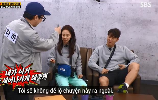 Haha bất ngờ tống tiền, dọa tung bằng chứng hẹn hò của Kim Jong Kook & Song Ji Hyo - Ảnh 3.