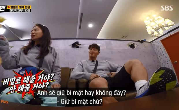 Haha bất ngờ tống tiền, dọa tung bằng chứng hẹn hò của Kim Jong Kook & Song Ji Hyo - Ảnh 4.
