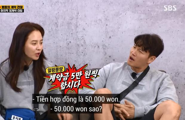 Haha bất ngờ tống tiền, dọa tung bằng chứng hẹn hò của Kim Jong Kook & Song Ji Hyo - Ảnh 5.