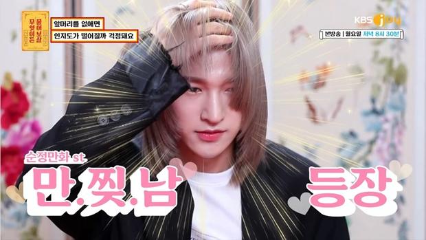 Nam idol phải để kiểu tóc kín mắt suốt 1 năm chỉ để nhóm nhạc nổi tiếng, đến nay mới hé lộ nhan sắc thật ngỡ ngàng - Ảnh 6.