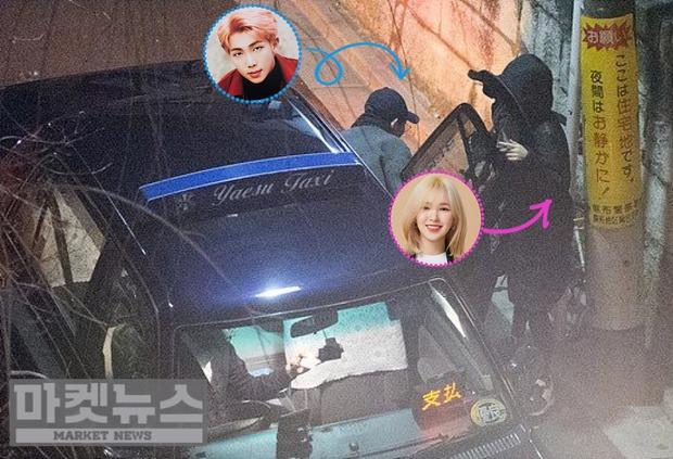 HOT: Hàn Quốc vừa điểm 0h ngày 1/4, 1 thành viên BTS và Red Velvet đã lộ ảnh hẹn hò, chuyện gì đây? - Ảnh 2.