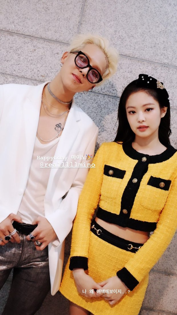 Dù hẹn hò nhưng G-Dragon lại không phải là chàng trai được Jennie (BLACKPINK) đăng ảnh tình cảm công khai như này - Ảnh 3.