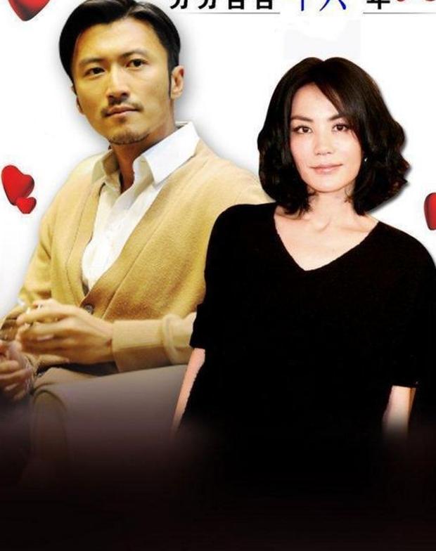 Chỉ với một câu nói, bố Tạ Đình Phong đã tiết lộ lý do vì sao nam tài tử không thể cưới Vương Phi - Ảnh 2.
