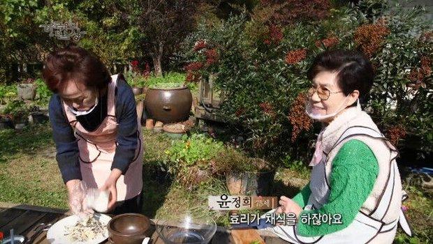 Chuyện làm dâu của Lee Hyori: Sexy, nổi loạn như nữ hoàng gợi cảm liệu có được lòng mẹ chồng? - Ảnh 3.