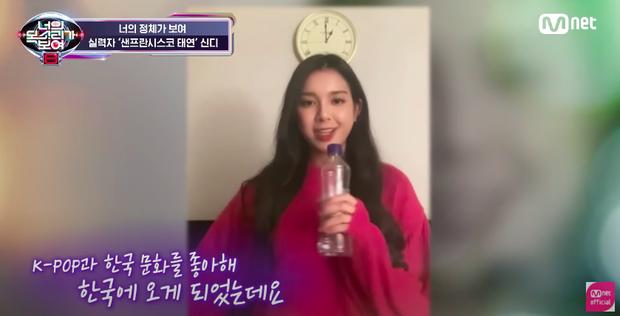 Cô gái gốc Việt có giọng hát khiến nữ hoàng nhạc phim Baek Ji Young sốc, Kang Daniel phấn khích vì quá giống Taeyeon - Ảnh 8.