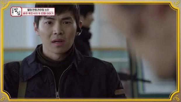 Nhân duyên tiền kiếp của hội Penthouse: Bà cả Lee Ji Ah đã quen trai trẻ Park Eun Seok từ cả thập kỷ trước - Ảnh 18.
