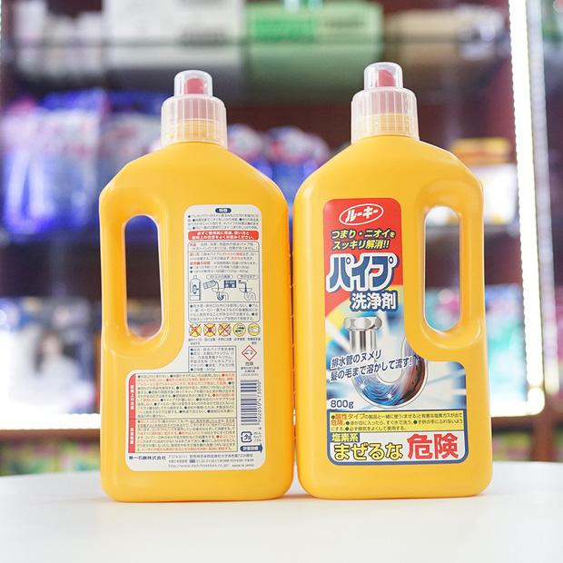 Nhà vệ sinh sẽ thơm tho cả ngày với các sản phẩm hỗ trợ làm sạch đang được sale tụt nóc, có loại chưa tới 1K - Ảnh 8.