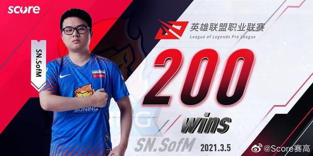 SofM cán mốc 200 ván thắng tại LPL trong ngày Suning hủy diệt V5 - Ảnh 6.