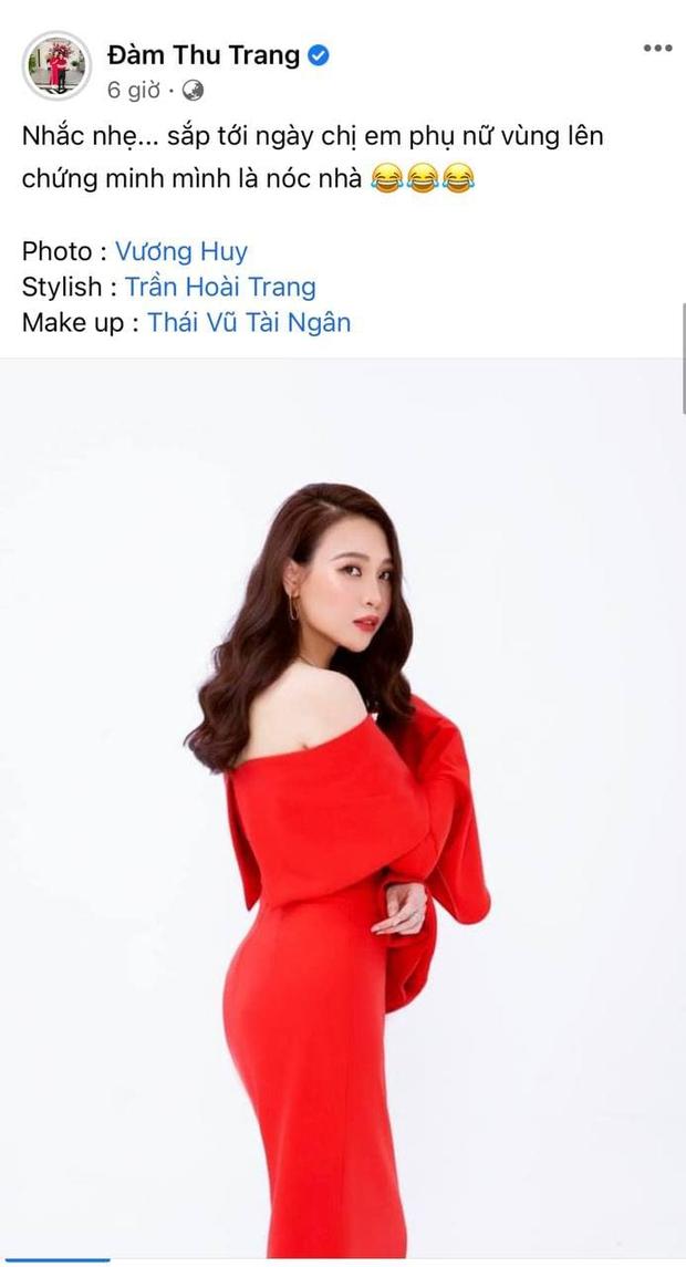 Chiều vợ như Cường Đô La: Đàm Thu Trang nhắc nhẹ 1 câu đã mua ngay quà 8/3 sớm, còn tranh thủ nịnh bợ cực ngọt - Ảnh 2.