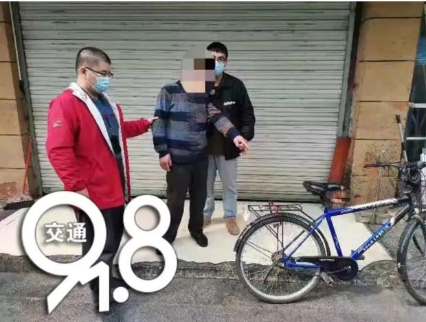 Bị bắt vì trộm xe đạp, gã đàn ông không ngờ lại tìm được em gái thất lạc 30 năm, hé lộ hoàn cảnh gia đình đáng thương - Ảnh 2.