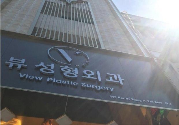 TP.HCM: Phát hiện cơ sở dịch vụ thẩm mỹ phun xăm quảng cáo bằng tiếng Hàn thực hiện phẫu thuật thẩm mỹ chui - Ảnh 1.