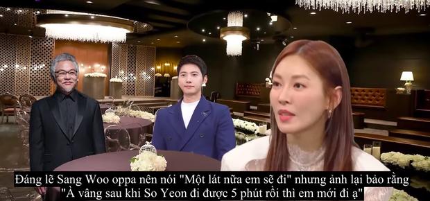 Kim So Yeon tiết lộ lý do dù từng hẹn hò bí mật cùng chồng nhưng lại bị đồng nghiệp khui quá dễ - Ảnh 3.
